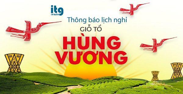 ITG thông báolịch nghỉ lễ Giỗ tổ Hùng Vương 10/03